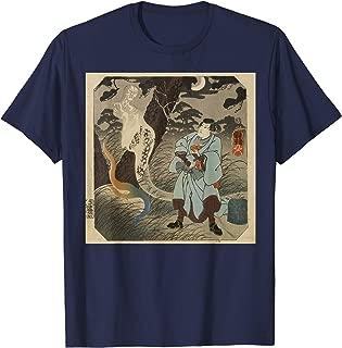 Japanese Ghost Wants Revenge T-shirt - Vintage Retro Art
