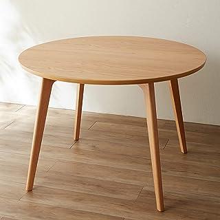 [ベルメゾン] ダイニングテーブル 集える 円形 ダイニング テーブル 単品 完成品 ナチュラル