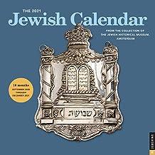 The 2021 Jewish Calendar 16-Month Wall Calendar: Jewish Year 5781 PDF