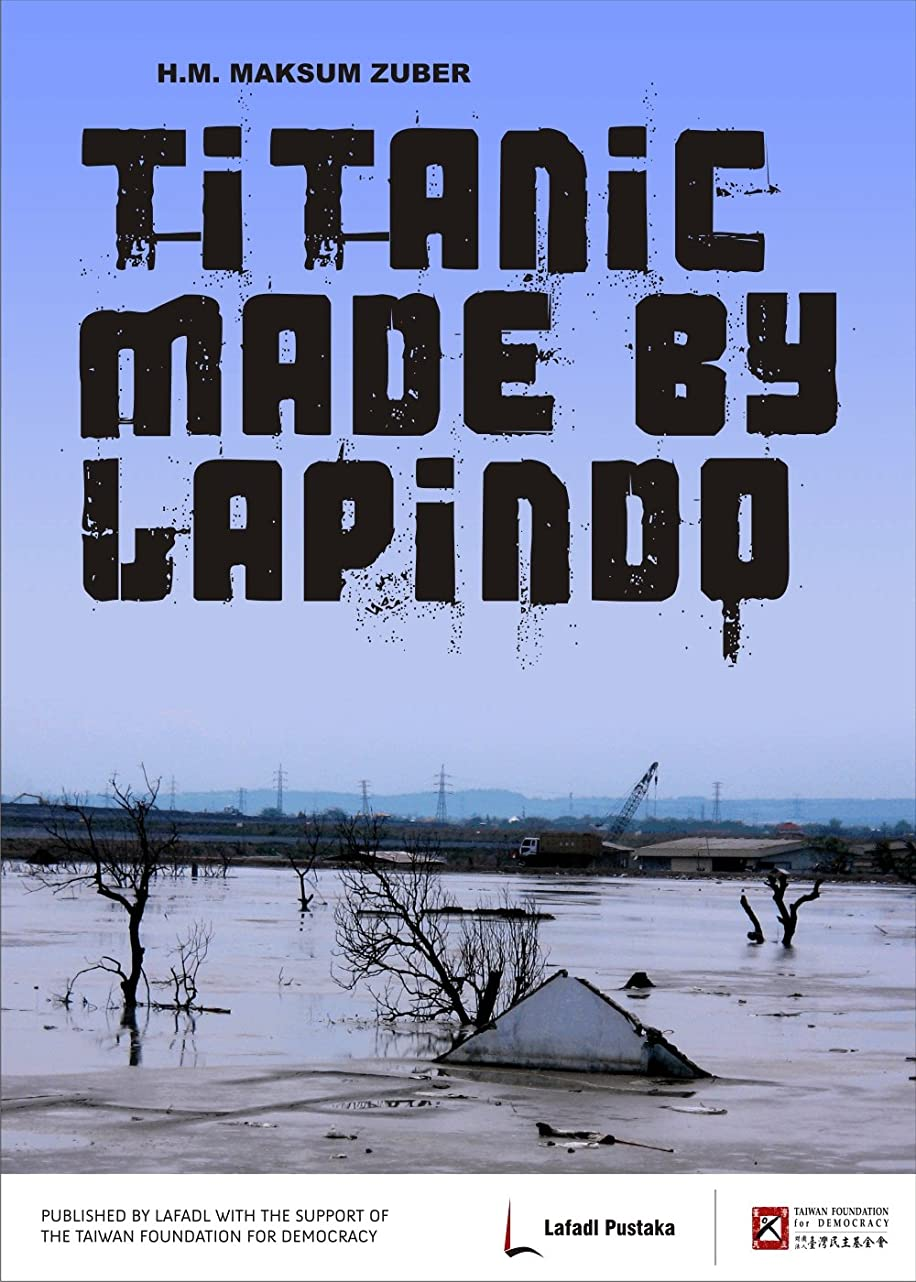 帝国取り替えるテストTitanic Made By Lapindo (English Edition)