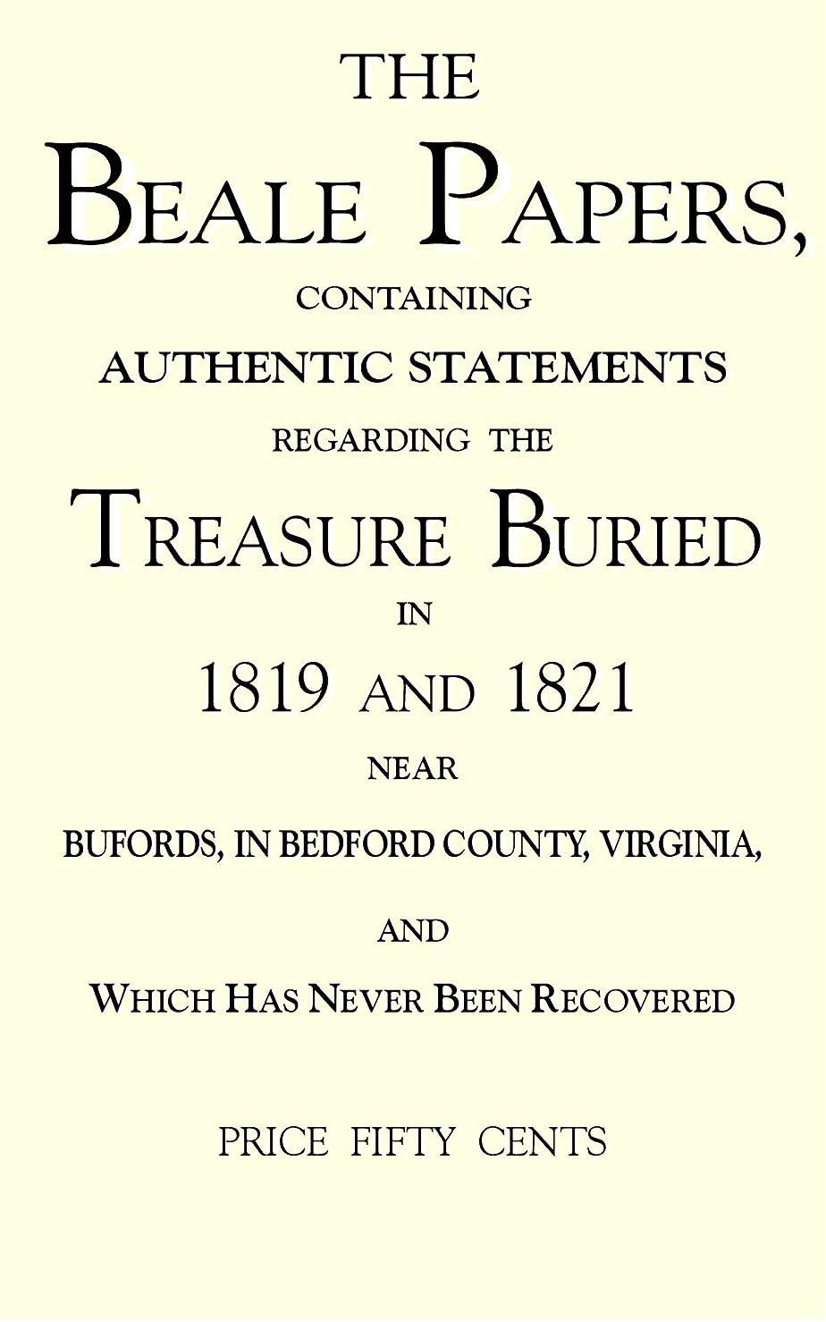 敬意透明に住居The Beale Papers (The Beale Treasure) (English Edition)