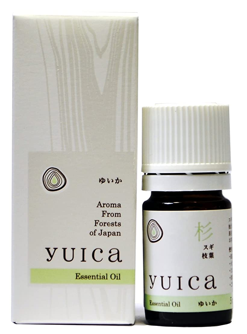口実数値寝室を掃除するyuica エッセンシャルオイル スギ(枝葉部) 5mL