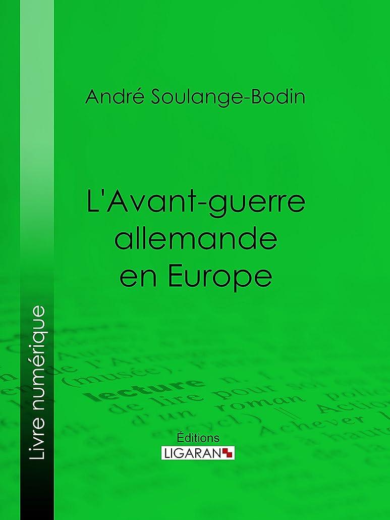 ショート晴れ中にL'Avant-guerre allemande en Europe (French Edition)