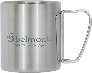 ベルモント(Belmont) チタンダブルマグ300FH logo BM-319