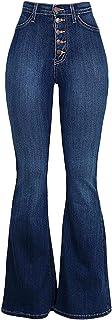 Andongnywell Women's Skinny Wide Leg High Waist Long Bell Bottom Denim Pants Slimming Stretch Button Flare Jeans