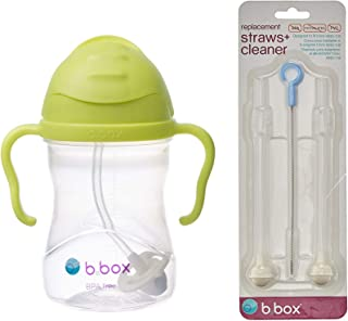 B. Box Essential Sippy Cup - with Replacement Straws and Cleaner (Pineapple)