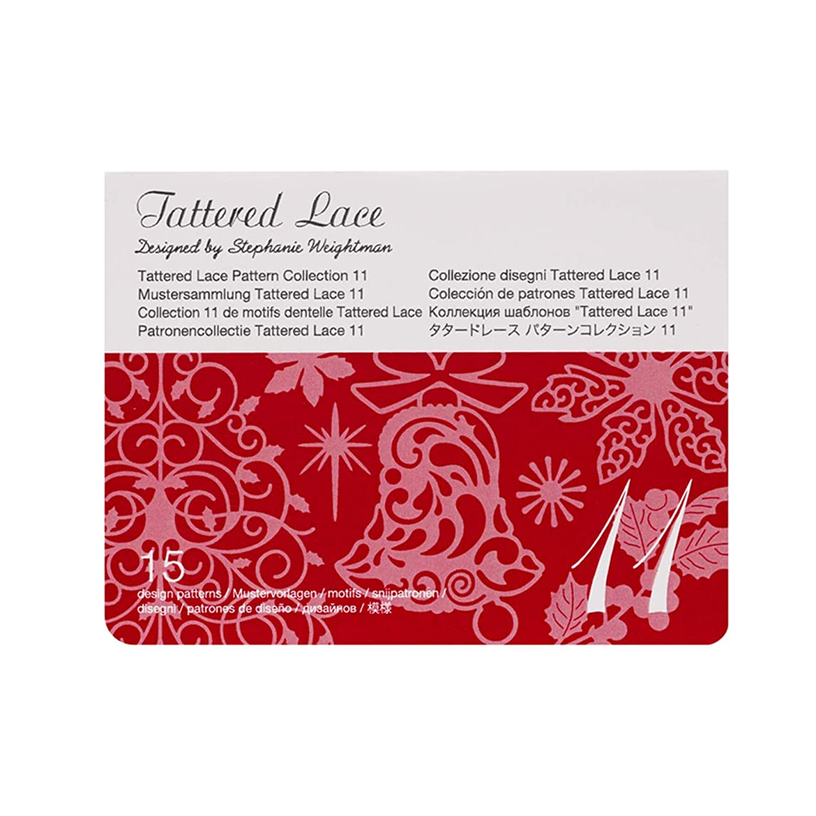 Brother CATTLP11 ScanNCut Series Tattered Lace 11 Pattern Collection, White egrk5701585364
