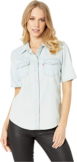 Ultimate Short Sleeve Western
