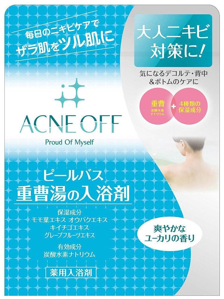 コンパス解決蘇生するマックス 薬用アクネオフ 重曹湯の入浴剤 500g (医薬部外品)