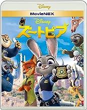 ズートピア MovieNEX [ブルーレイ+DVD+デジタルコピー(クラウド対応)+MovieNEXワールド] [Blu-ray]