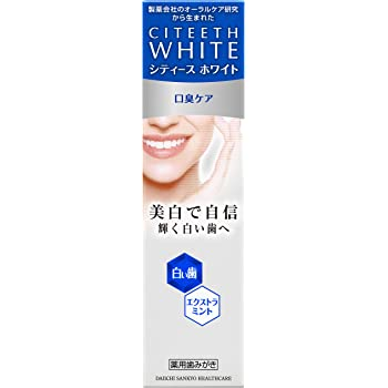 【医薬部外品】シティースホワイト 口臭ケア 50g