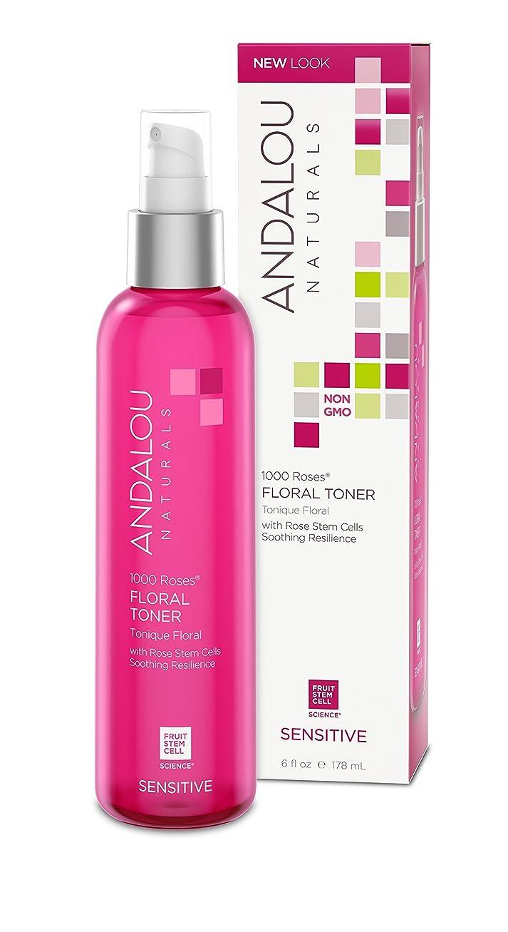 まっすぐにする冷える七時半オーガニック ボタニカル 化粧水 トナー ナチュラル フルーツ幹細胞 「 1000 Roses? フローラルトナー 」 ANDALOU naturals アンダルー ナチュラルズ