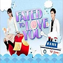 fated to love you ost mp3