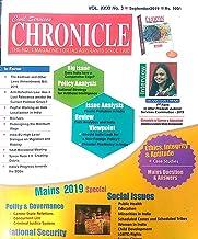 Amazon in: civil service chronicle: Books