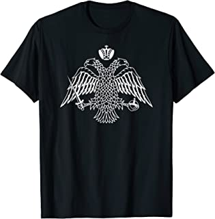 Best byzantine double headed eagle Reviews