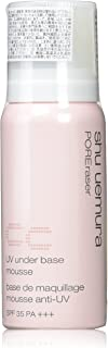 Shu Uemura Japanese Cosmetic UV under base mousse CC Beige (makeup base)