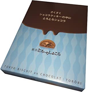 【東京限定】 東京とろ~りしょこら (TOKYO BISCUIT au CHOCOLAT : TORORI) 1箱 20個入り