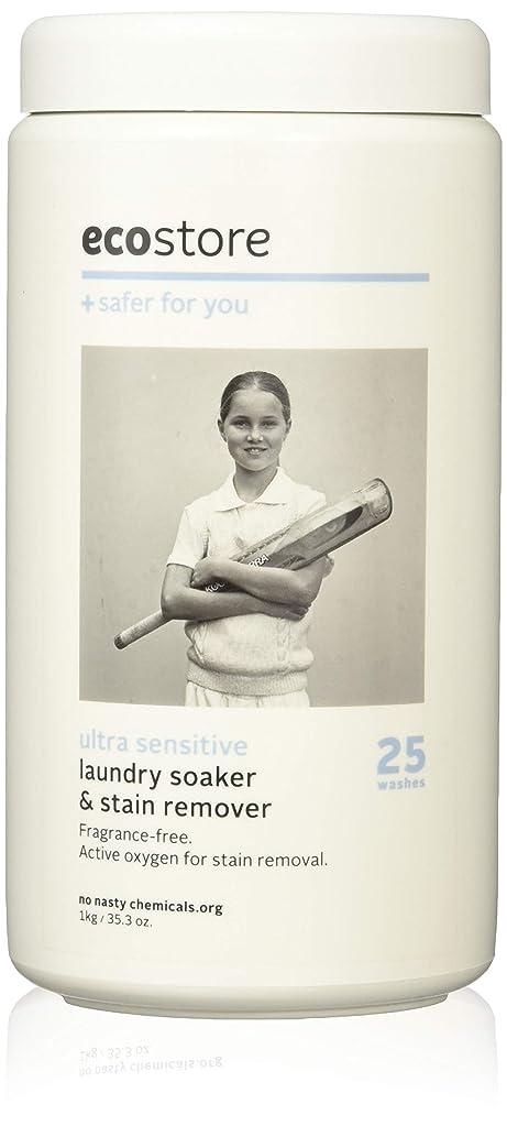くすぐったい遺棄されたクレアecostore(エコストア) ソーク&ウォッシュパウダー  【無香料/ウルトラセンシティブ】 1kg 衣類 布製品用 漂白剤