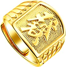LOHOME Fashion Rings 18K Gold Tone Chinese Characters Good Luck Charm Ring Adjustable for Mens Boys