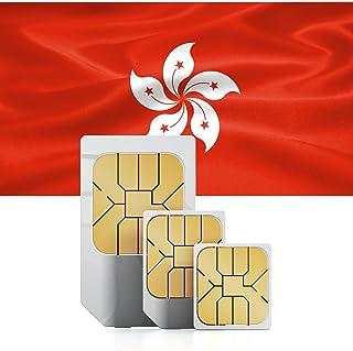 プリペイドデータSIMカードHong Kong and Macau用 1GB 71ヶ国以上で動作 30日間有効 12 GB for 60 days