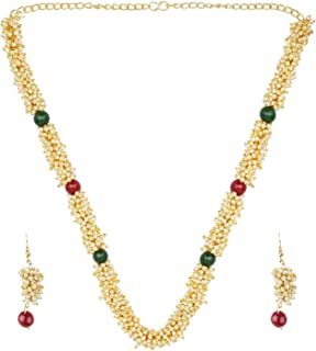 Fashion Indian Bollywood 14 K Gold Plated Faux Pearl Bridal Strand Statement Necklace Earrings Wedding Jewelry Set