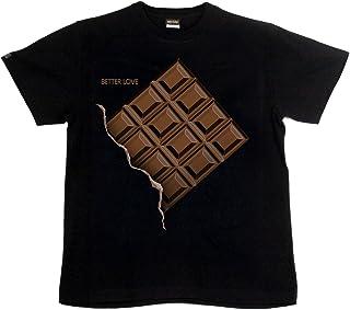 [GENJU] Tシャツ チョコレート バレンタイン プレゼント メンズ キッズ