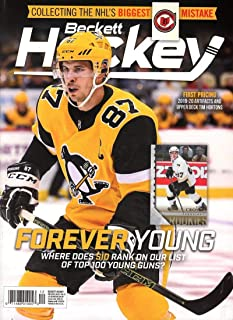 Beckett Hockey Monthly Price Guide Card Magazine December 2019 Penguins Sid Crosby