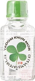 aroma thai spa
