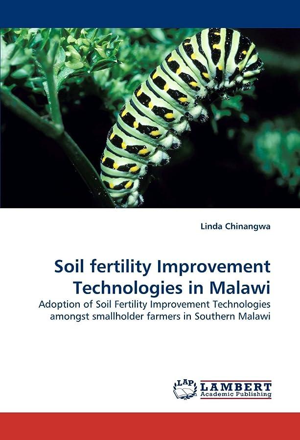 磁器スナッチ恐竜Soil Fertility Improvement Technologies in Malawi