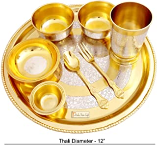 Prisha India Craft Silver Brass Designer Dinner Thali Set, Dinnerware & Serveware, 8 Pieces dinner set (Gold)
