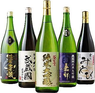 日本酒 5酒蔵の純米大吟醸飲み比べ一升瓶5本セット 1800ml×5本 蔵酒 武蔵國 葵正宗 嘉祥 京のみやび