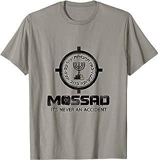 Mossad IDF It's Never An Accident Israeli Intelligence Gift T-Shirt