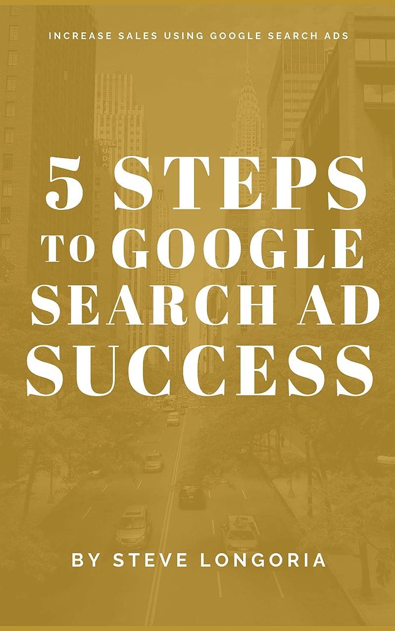 ベックスカスタム作り5 Steps To Google Search Ad Success: Increase Sales Using Google Search Ads (English Edition)