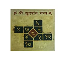 Divya Mantra Sri Chakra Sacred Hindu Geometry Yantram Ancient Vedic Tantra Scriptures Sree Sudarshan Puja Yantra