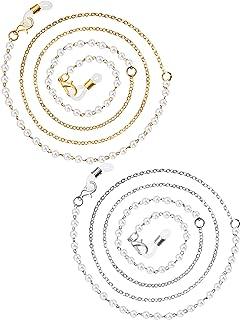سلسلة خرز للنظارة الشمس للبنات والنساء - قطعتين