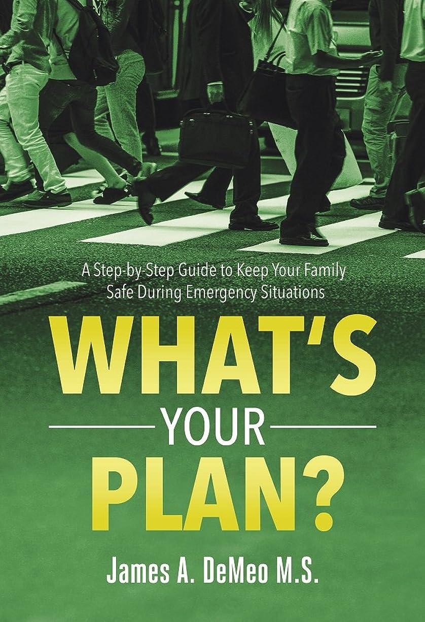 難民モール佐賀What's Your Plan (English Edition)