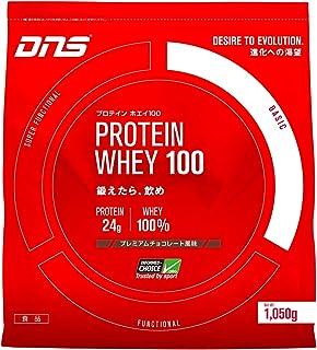 DNS プロテインホエイ100(1050g)プレミアムチョコレート風味