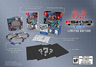 Psikyo Shooting Stars ALPHA: Limited Edition - Nintendo Switch
