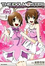 表紙: アイドルマスター Splash Red for ディアリースターズ: 1 (REXコミックス)   坂野 杏梨