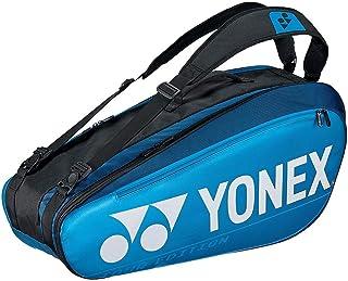 YONEX Pro Racquet 6-Pack (Deep Blue) '20