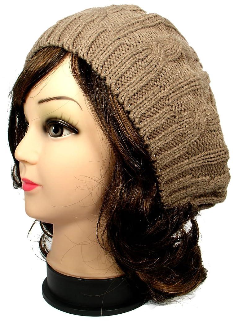 写真どっち成果女性用暖かい冬厚手ケーブルニットかぎ針編みベレー帽Braided Baggy Beanie Hat Cap