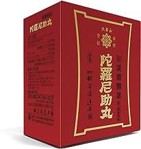 【第3類医薬品】陀羅尼助丸 分包 60包