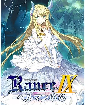 rance 01 hikari wo motomete the animation
