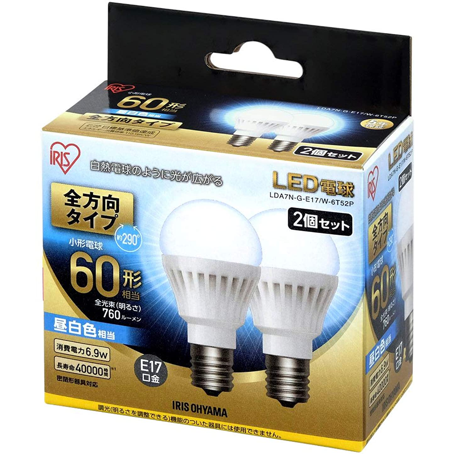 暗くする心臓放棄アイリスオーヤマ LED電球 口金直径17mm 60W形相当 昼白色 全方向タイプ  2個パック LDA7N-G-E17/W-6T52P