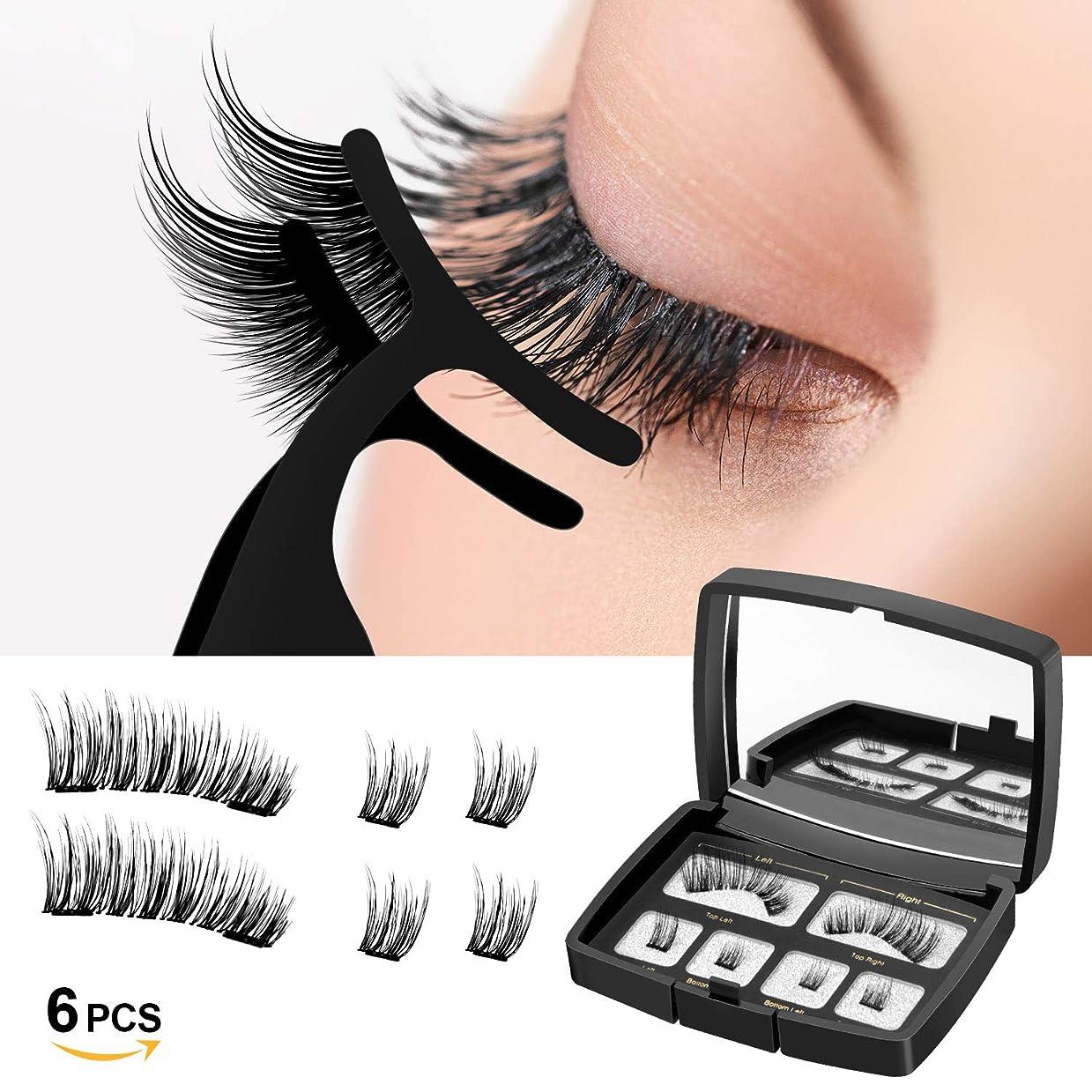 9ac8ec11c02 Magnetic Eyelashes Dual Magnets Fiber Fake Eyelashes, 3D Reusable Eyelashes  Extensions, No Glue False
