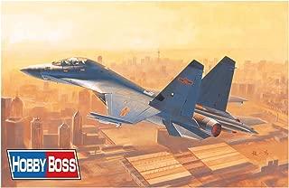 Hobby Boss 081748 1/48 PLA J de 16 plástico Maqueta de, Modelo Ferrocarril Accesorio Modelismo