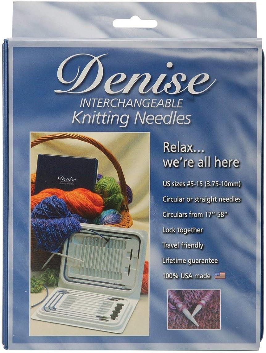 Blue Knitting Needle Set - Gray Needles