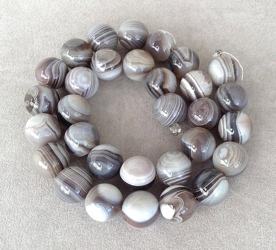 12mm Round Botswana Agate Beads Strand 15