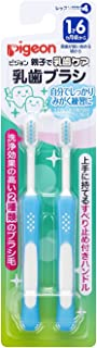 Japan Pigeon Baby Training Toothbrush Set Step 4 (For 16 Month+ and Up) Blue