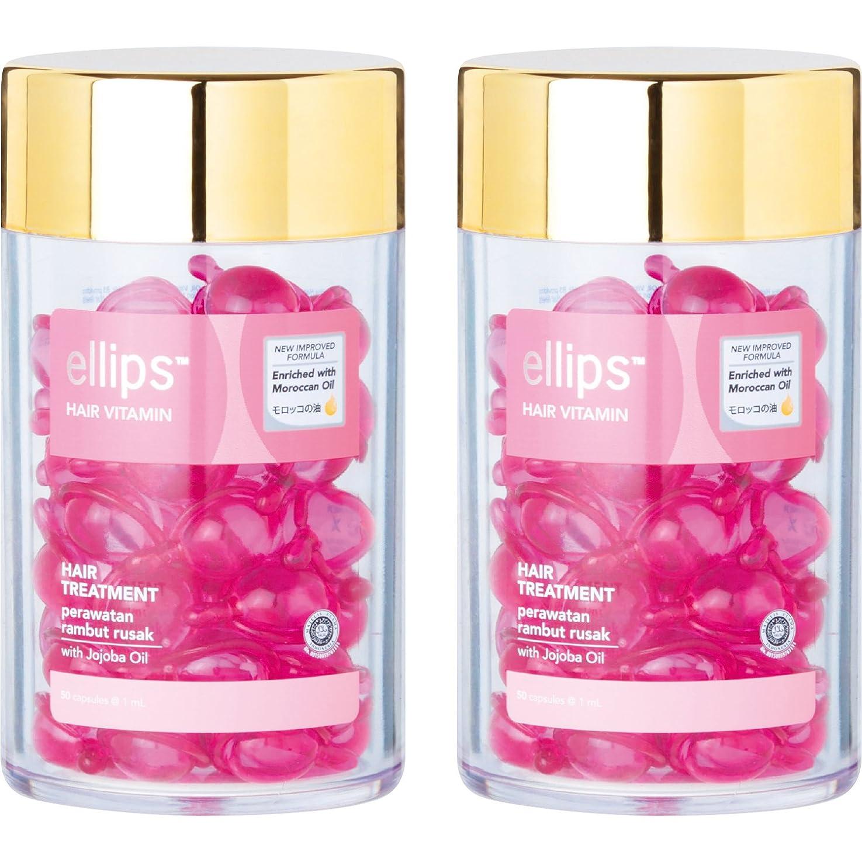 豊富にビュッフェイヤホン[2個セット] エリップス Ellips ヘアビタミン 50粒入り × 2個 セット 洗い流さない ヘア トリートメント (ピンク)